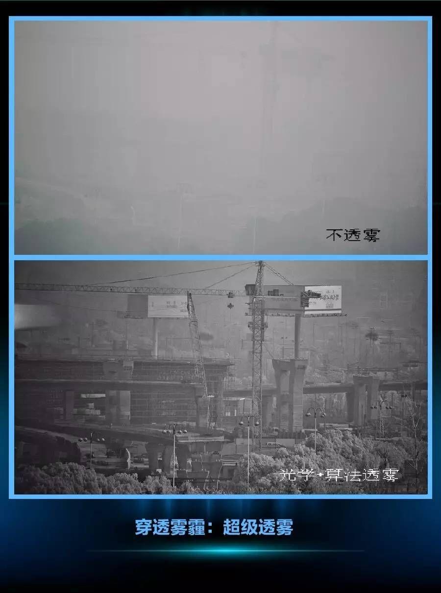 星光+风光互补智慧监控系统5.jpg